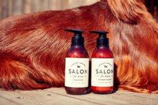 画像2: 【SALON FOR DOGS】 ミネラルセット 300ml  (2)