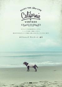 犬服 カリフォルニアヴィンテージ ドッグウェア