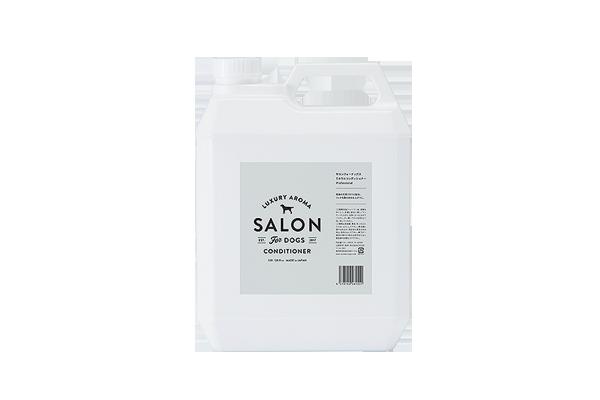 画像1: 【SALON FOR DOGS】 ミネラルコンディショナー Pro  業務用 (1)