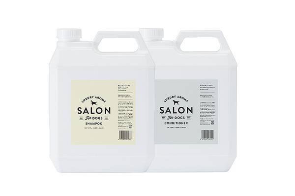 画像1: 【SALON FOR DOGS】 ミネラル Pro  業務用セット 3.8L (1)